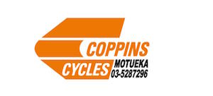 LOGO-Coppins-Cycles-42687